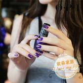 指甲油原裝防偽版神秘珠光璀璨深紫色貝殼閃亮超仙【父親節好康八八折】