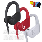 【曜德】Beats Powerbeats 4 Wireless 耳掛式無線運動藍牙耳機 3色 可選