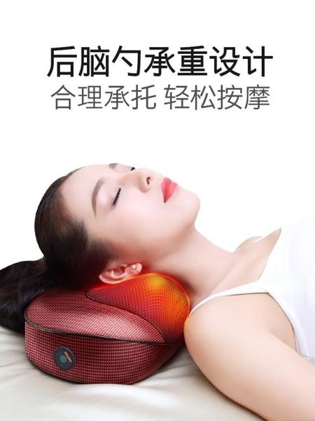 按摩儀 本博肩頸椎按摩器頸部腰部肩部頸肩多功能全身電動儀多用枕頭家用