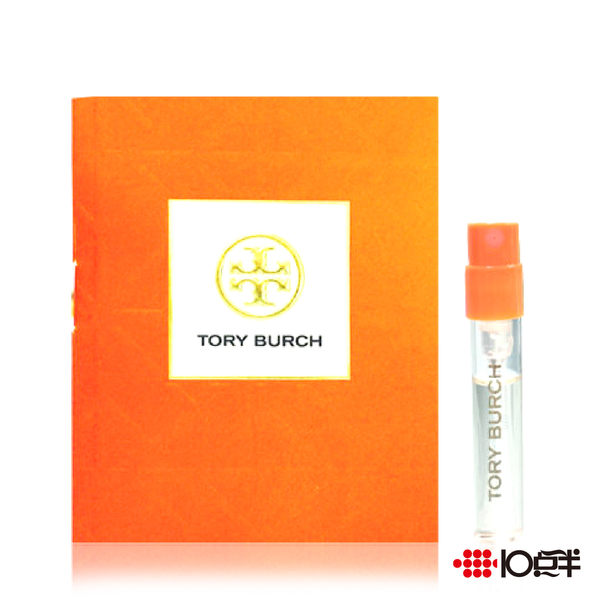TORY BURCH 同名女性淡香精 2ml (針管小香)   * 10點半 十點半 美妝館 *