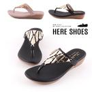 [Here Shoes]4cm夾腳拖鞋 皮革金屬飾品 圓頭楔型厚底 異國風造型涼拖鞋 MIT台灣製-KN7238