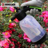 噴水器 壓力噴水壺灑水壺澆花噴壺園藝工具小氣壓式澆水噴霧瓶   非凡小鋪