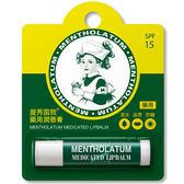 曼秀雷敦 藥用潤唇膏 護唇膏 3.5g【聚美小舖】