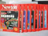 【書寶二手書T4/雜誌期刊_QKQ】牛頓_130~139期間_共9本合售_邪馬臺國的秘密等
