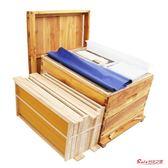 蜜蜂箱 中蜂蜂箱全套養蜂工具帶框巢礎成品巢框專用杉木煮蠟平箱T 1色
