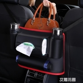汽車座椅中間收納袋掛袋車載後座多功能椅背置物儲物袋車內飾用品『艾麗花園』