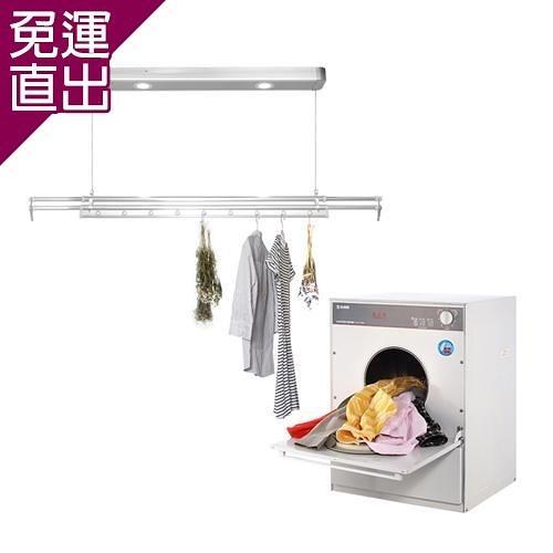 台熱牌萬里晴 烘衣曬衣組乾衣機TCD-7.0RJ+曬衣機TCM-210BS(基本安裝)【免運直出】