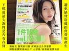 二手書博民逛書店米娜罕見2007.7Y270271