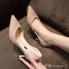 單鞋新款新娘伴娘鞋子網紅百搭亮片尖頭香檳色性感細跟高跟鞋 伊蘿 618狂歡