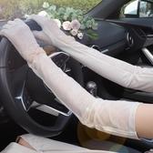 開車防曬手套女夏季薄款防紫外線冰絲 半指騎行彈力 快速出貨
