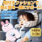 安全座椅靠枕 媽咪寶貝 小嬰兒/小朋友 ...