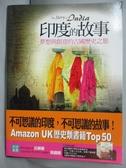 【書寶二手書T7/歷史_XBQ】印度的故事:夢想與創意的古國歷史之旅_麥可.伍德