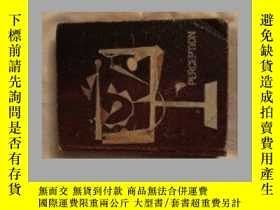 二手書博民逛書店Perception罕見(Themes in Literatur