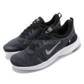Nike 慢跑鞋 Flex Experience RN 8 黑 銀 白 八代 基本款 黑白 男鞋 運動鞋【PUMP306】 AJ5900-005