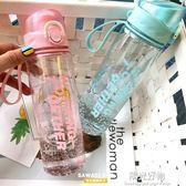 塑膠杯字母便攜彈跳蓋隨手杯提繩學生女便攜塑膠水杯子茶杯子潮 陽光好物