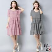 大尺碼洋裝大尺碼棉麻格子連身裙中長款寬鬆韓版裙子 入秋首選