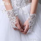新娘手套  新娘新款亮片紅色白色婚紗禮服蕾絲手套無指可調節手套 coco衣巷