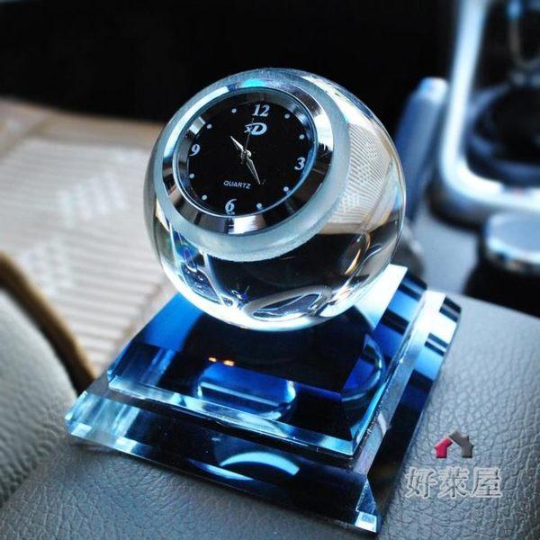 汽車擺飾品創意汽車擺件鐘表車內車用車載香水座式香水 交換禮物