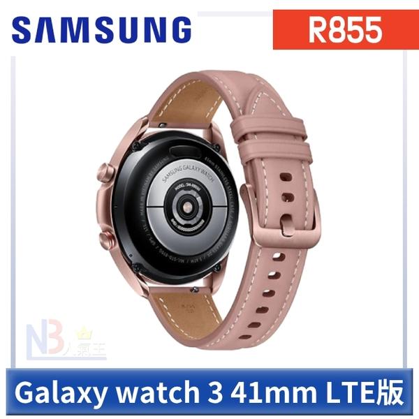 【限時特賣】Samsung Galaxy watch 3 【送原廠充電板+鋼貼+硬盒保護套+隨身燈】R855 智慧手錶41mm LTE版