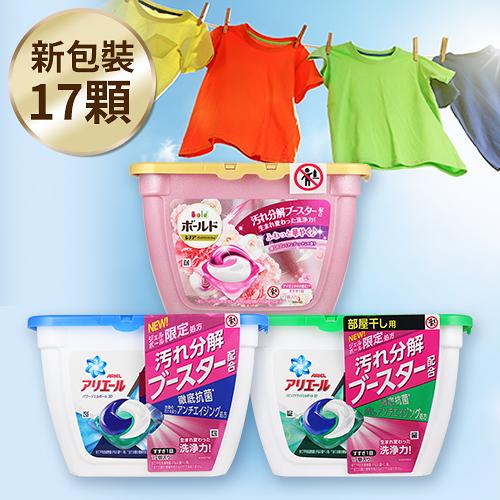 日本 P&G 3D洗衣膠球(盒裝) 17顆入(309g) 花香/消臭/防蟎【BG Shop】3款可選
