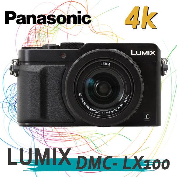 *大元˙國際*【6期0利率】+相機包 Panasonic DMC-LX100 台松公司貨 三年保固