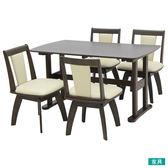 ◎天然木餐桌椅組 RICK135 DBR/RICK GV DBR NITORI宜得利家居