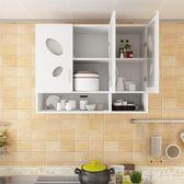 廚房吊櫃墻壁櫃陽臺吊櫃壁櫥衛生間櫃子浴室儲物櫃置物櫃墻上掛櫃JA7455『科炫3C』