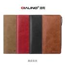【愛瘋潮】QIALINO 真皮長夾 多卡長夾 多夾層 可放手機 質感好 超耐用