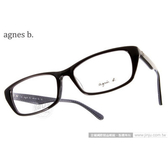 agnes b. 光學眼鏡 ABP239 W01 (黑) 法式金屬點點 平光鏡框 # 金橘眼鏡
