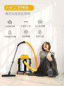 吸塵器家用強力大功率掌上型小型迷你超靜音工業吸塵機幹濕吹 NMS220v陽光好物