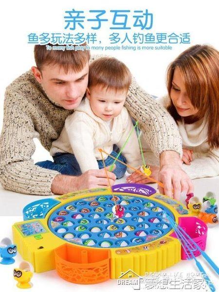 兒童電動小貓釣魚機套裝 寶寶小孩玩具磁性1-3-6周歲女孩益智男孩YYJ  夢想生活家