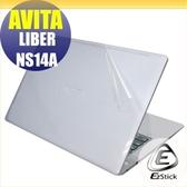 【Ezstick】AVITA LIBER NS14A 二代透氣機身保護貼(含上蓋貼、鍵盤週圍貼、底部貼)DIY 包膜