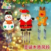 幼兒園圣誕節創意材料包兒童自制