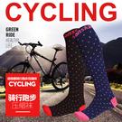 出清 騎行跑步壓縮襪 輕壓縮戶外運動機能襪 壓力襪