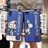 iPhone 6 6S Plus 背帶掛繩 卡通史努比 手機殼 腕帶防摔軟殼 全包保護套 保護殼 附公仔 蘋果6 iPhone6
