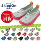 童鞋 / 戶外 / 防滑 / 百搭 / 日本兒童休閒機能鞋-夏日紅鶴 Skippon
