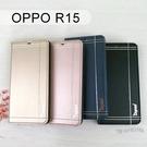 【Dapad】典雅銀邊皮套 OPPO R15 (6.28吋)