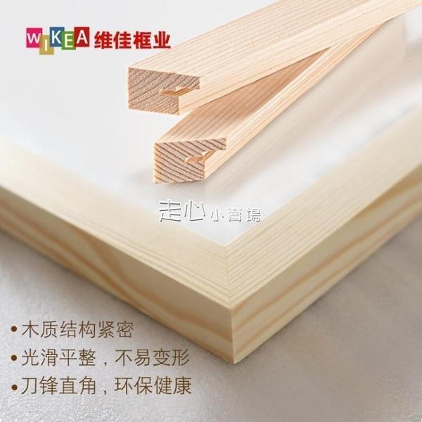 相框實木正方形鑚石裝裱畫框定做8十字繡相框訂製掛牆『獨家』流行館