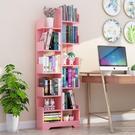 簡約現代落地書架客廳小型家用