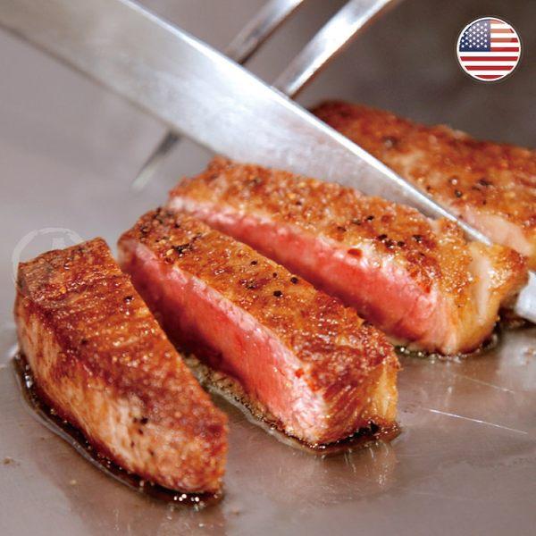 【任選599免運】美國1855黑安格斯熟成極鮮嫩肩牛排(120公克/1片)