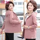 風衣 媽媽春秋裝外套新款春裝上衣中老年40歲50洋氣中年婦女裝夾克風衣 快速出貨