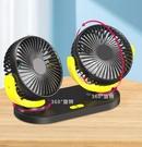 usb小風扇靜音辦公室桌上桌面小型雙頭大風力電風扇超靜音辦公桌用 韓美e站
