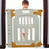 門欄 智慧兔嬰兒童安全門欄免打孔寶寶樓梯防護欄寵物隔離門柵欄圍欄 第六空間 igo