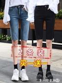 黑色牛仔五分褲女夏2020新款春裝高腰短褲緊身網紅騎行褲顯瘦中褲 第一印象