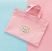 防水袋 手提文件袋a4拉鏈學生大容量多層帆布防水女可愛簡約小學生【快速出貨八折促銷】