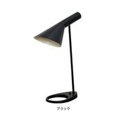 [TIVOLI]現代極簡流線AJ桌燈/間接照明小燈具~TML愛媛家居 黑色