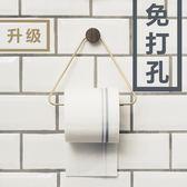 紙巾架 北歐三角紙巾架現代紙巾環衛生間衛生紙架創意卷紙架 夢藝家