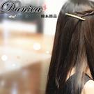 髮夾 現貨 韓國氣質甜美簡約百搭 金屬感一字大 髮夾 瀏海夾 S7571 批發價 Danica 韓系飾品