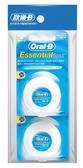 歐樂B50M牙線薄荷微蠟2入