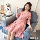孕婦洋裝2019新款夏天時尚裙子夏季短袖中長款連衣裙TA8443【極致男人】